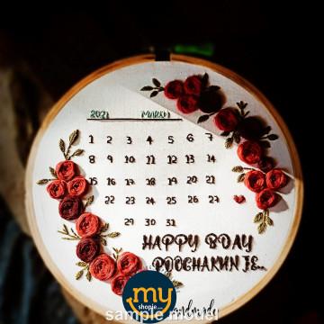 Custom Portrait Embroidery Calendar hoops