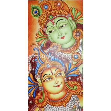 Radhamadhavam (രാധാമാധവം)